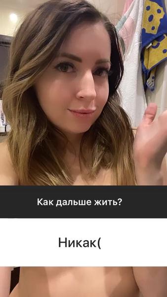 Диденко предстала полуобнаженной