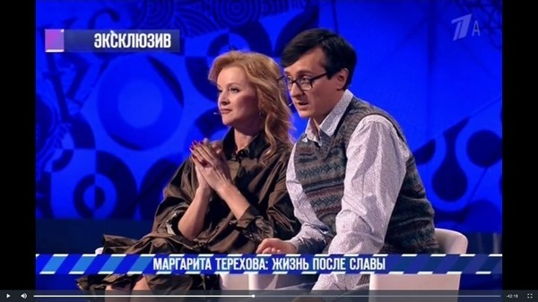 Дочь и сын Маргариты Тереховой делают все, чтобы обеспечить ей достойный уход