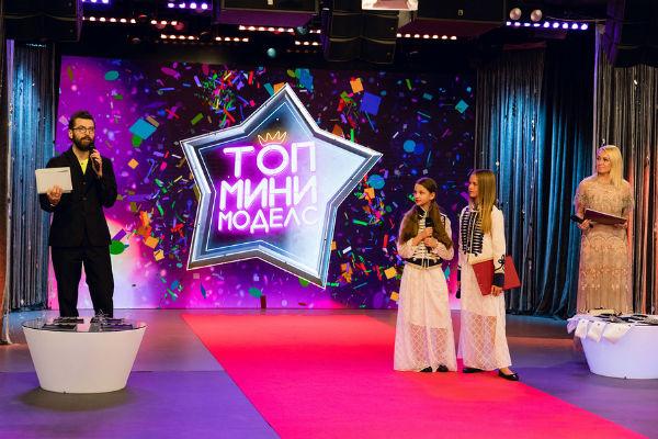 Супершоу «Топ Мини Моделс» стартовало на телеканале World Fashion