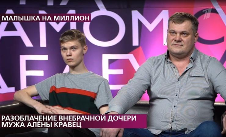Сергей пришел в студию вместе с сыном Ярославом