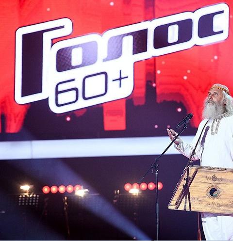 Названо имя победителя третьего сезона шоу «Голос 60+»