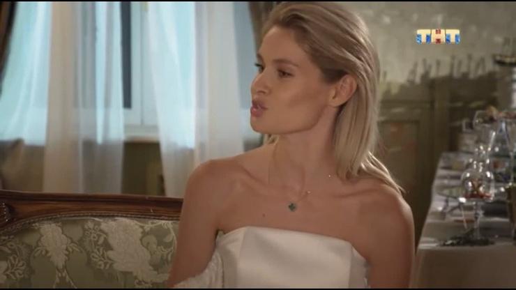 Кристина призналась, что до сих пор замужем