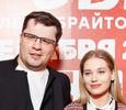 Кристина Асмус и Гарик Харламов вместе вышли в свет после скандала