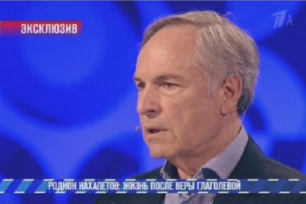 Родион Нахапетов рассказал об отношениях с Верой Глаголевой