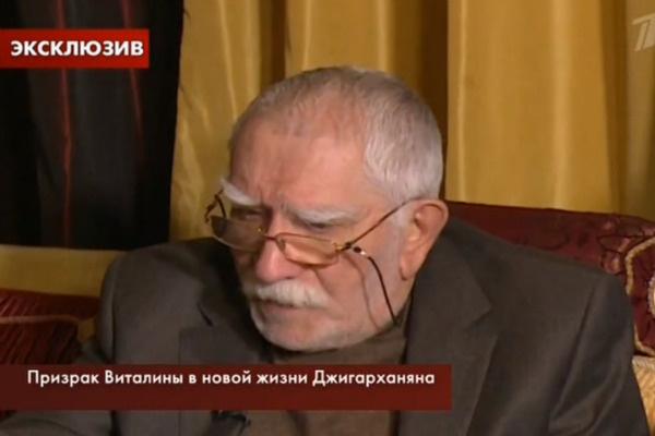 Армен Борисович удивлен решением бывшей избранницы