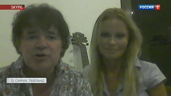 Евгений Осин и Дана Борисова вышли на связь из Таиланда