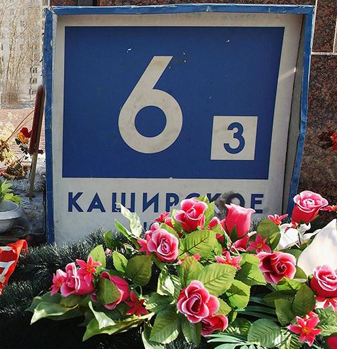 С 4 по 16 сентября 1999-го было совершено четыре теракта