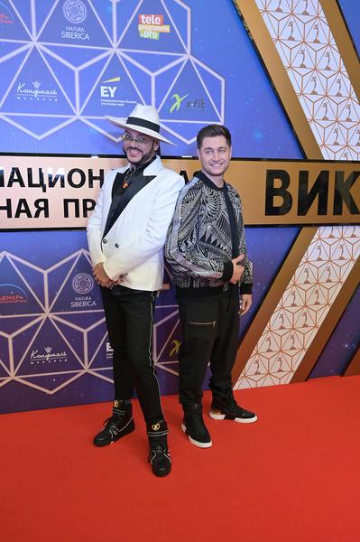 Филипп Киркоров и Дава
