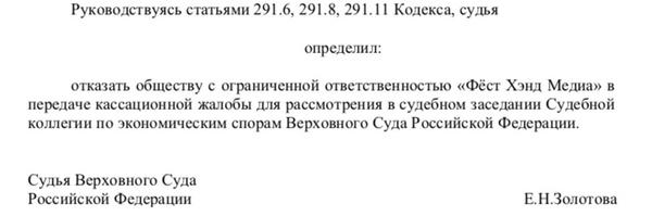 Верховный суд поставил точку в исках «Уральских пельменей» к Нетиевскому по старым выпускам шоу