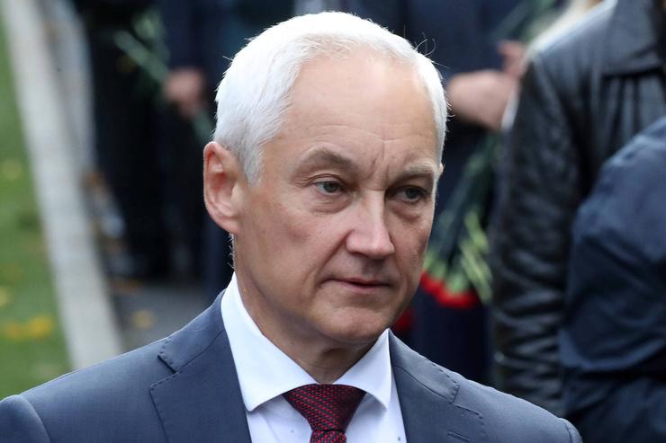 Член правительства Андрей Белоусов
