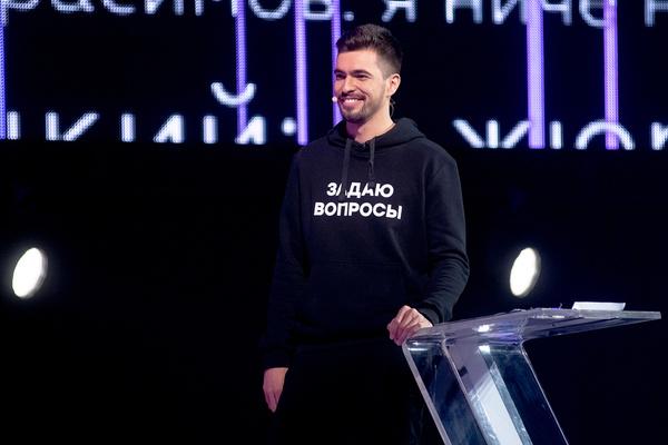Ведущий и модератор «Маски» Вячеслав Макаров