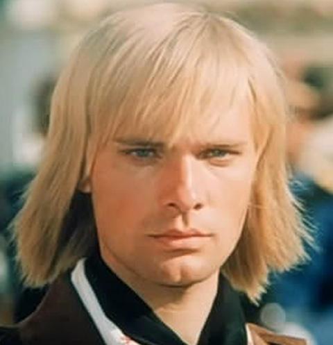 «Всадник без головы» (1973)