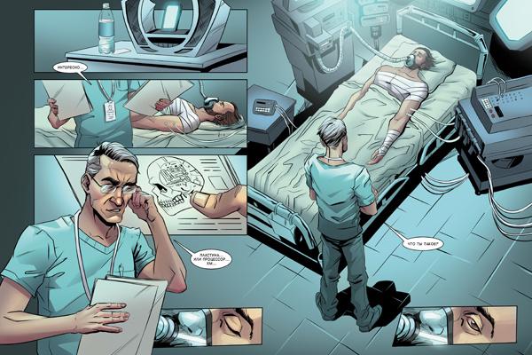Сериал создан на основе оригинального российского комикса