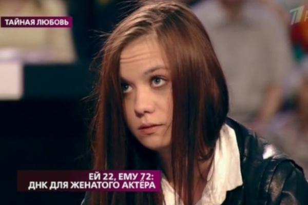 Владимир Лаптев не является отцом ребенка Кристины