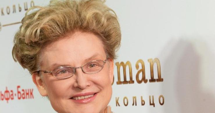 Елену Малышеву осудили за злоупотребление уколами красоты
