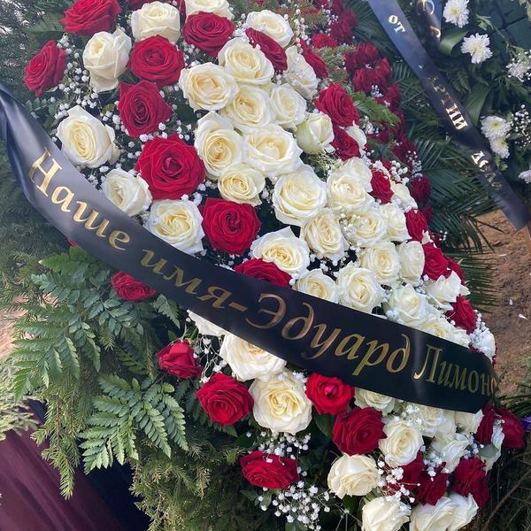 Венки Лимонову на Троекуровском кладбище