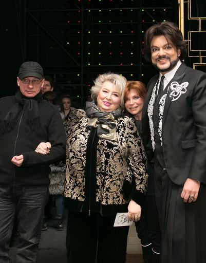 Заслуженный тренер СССР Татьяна Тарасова и Филипп Киркоров