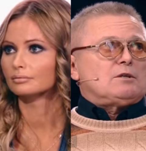 Дана Борисова и Александр Александрович Борисов