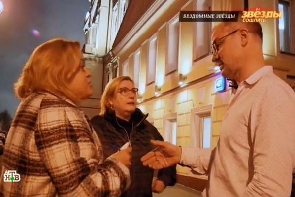 Ольга впервые за семь лет встретилась с мужем