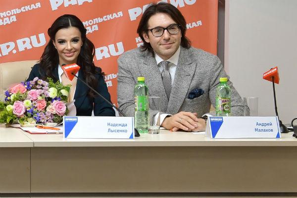 Надежда Лысенко и Андрей Малахов