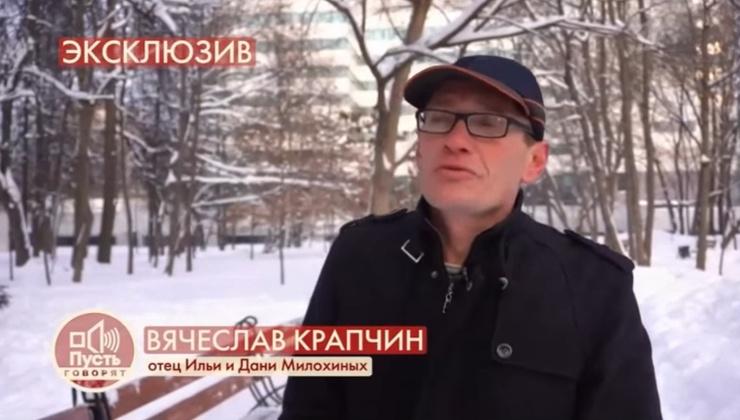 Вячеслав корит себя за произошедшее