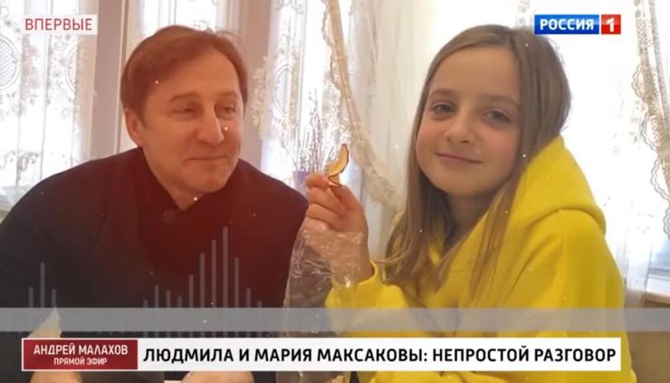 Певица уверена, что Владимир Тюрин настраивает дочь против нее