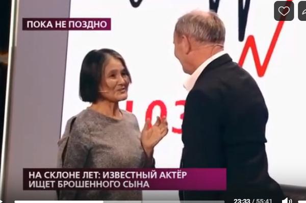Михаил Юрьевич нашел женщину, которую когда-то любил