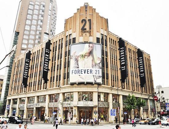 Магазин Forever 21 в Китае