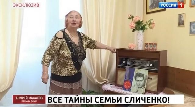 Сетара Ахмедовна вспомнила бывшего супруга