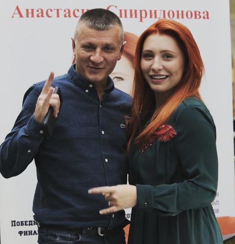 Александр Скрипак и Анастасия Спиридонова