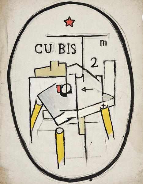 «Кубистическое построение». 76х57 см. Бумага, гуашь. 1980