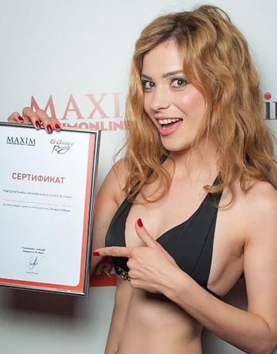 Анастасия Надыктова