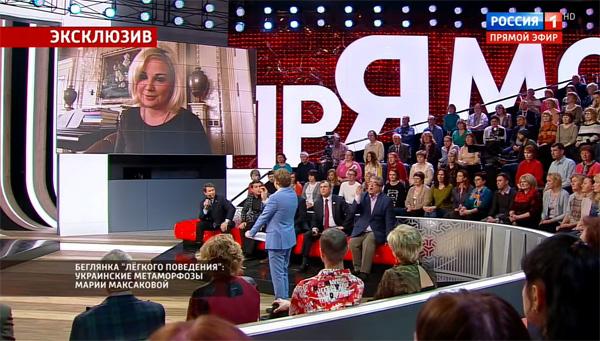 В одном из предыдущих эфиров шоу ВГТРК Мария Максакова впервые рассказала на ТВ о причинах переезда в другую страну