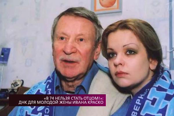 Народный артист с супругой Натальей Вяль
