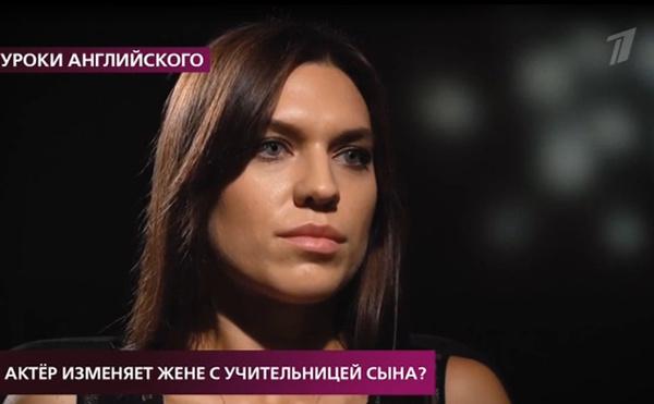 «Я тебя убью, тварь!»: жена актера сериала «Марш Турецкого» обвинила его в измене