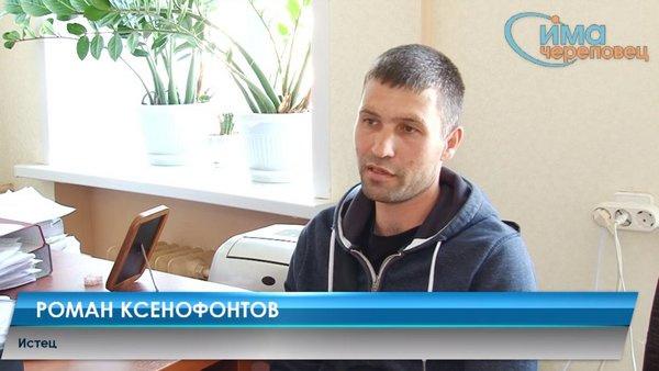 Роман Ксенофонтов
