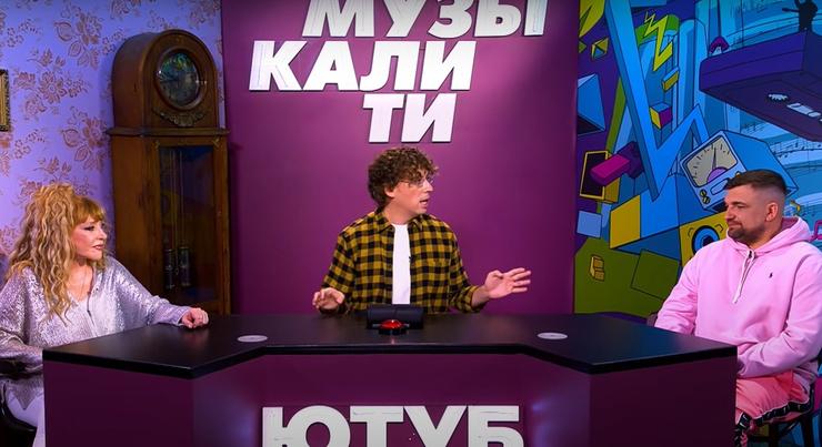 Баста встретился с Примадонной в студии шоу Максима Галкина
