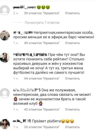 Не всем пришлась по душе кандидатура Костенко