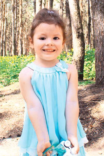 Четырехлетняя Амелия Галиева