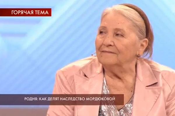 Наталья Викторовна Катаева-Мордюкова