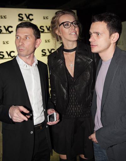 Ксения Собчак с Ильей Яшиным и Александром Федотовым