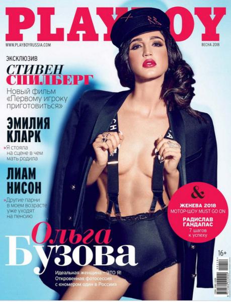 Ольга Бузова на обложке весеннего выпуска мужского журнала