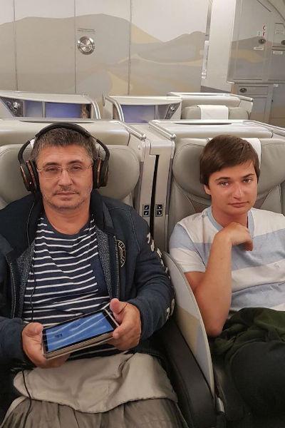 Александр с сыном