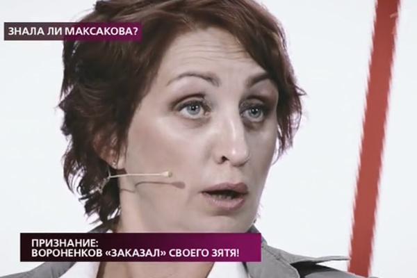 Ирина, сестра Дениса Вороненкова