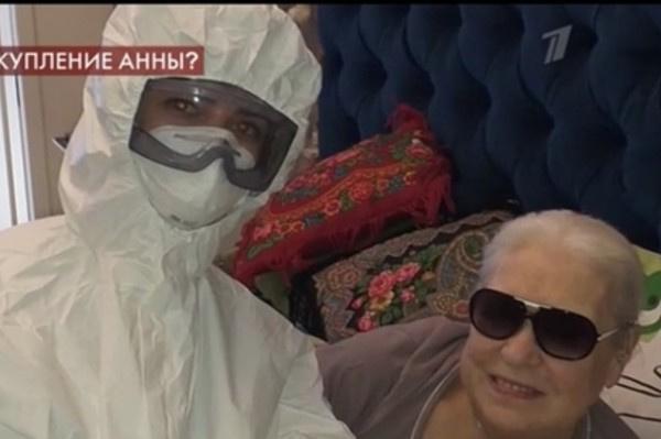 Лидия Николаевна сдавала тест на коронавирус