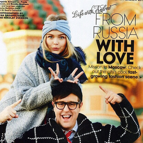 Страница журнала с моделью Стефанией Маликовой