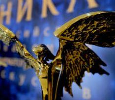 Названы победители кинопремии «Ника»