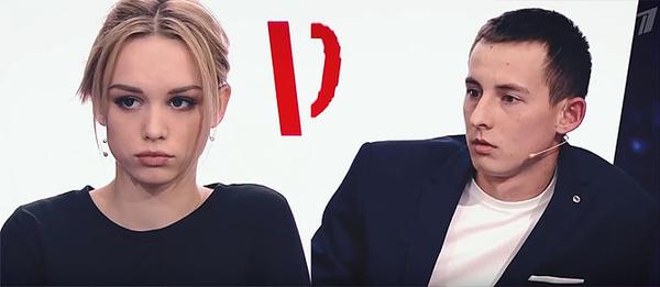Диана Шурыгина и Александр Рухлин