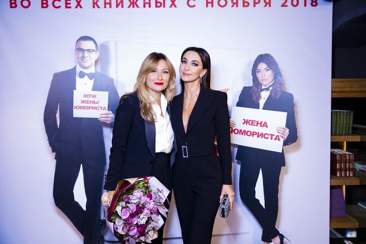 Левина-Мартиросян выпустила книгу «Дневник жены юмориста»