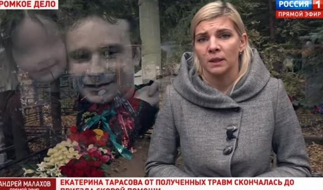 Дочь и бывший муж Тарасовой не приехали
